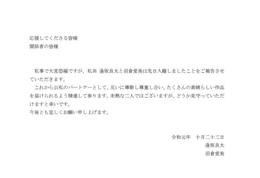 Pernyataan di situs web agensi